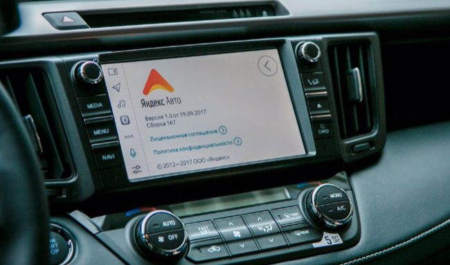 Photo of «Яндекс» представил конкурента CarPlay и Android Auto