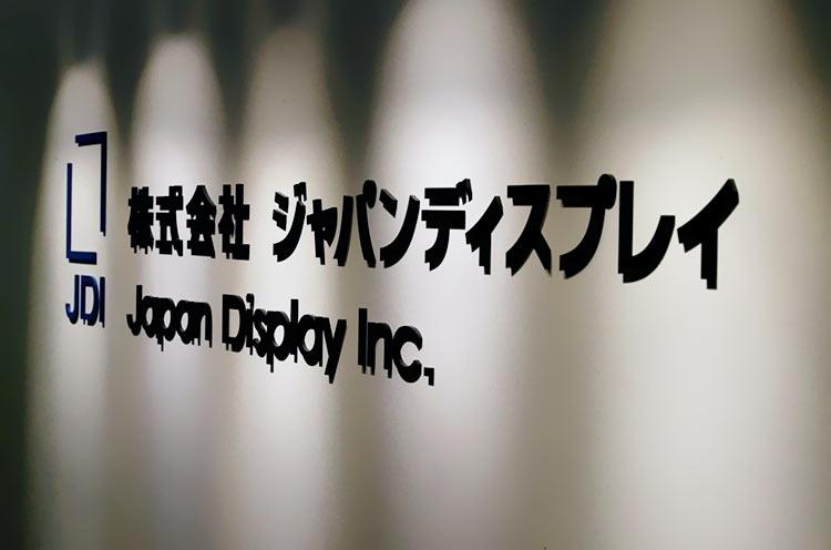 Акции Japan Display обвалились —Apple выбрала OLED для всех iPhone 2019 года»