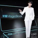Первый ноутбук Huawei Honor рекламируется в китайских соцсетях»