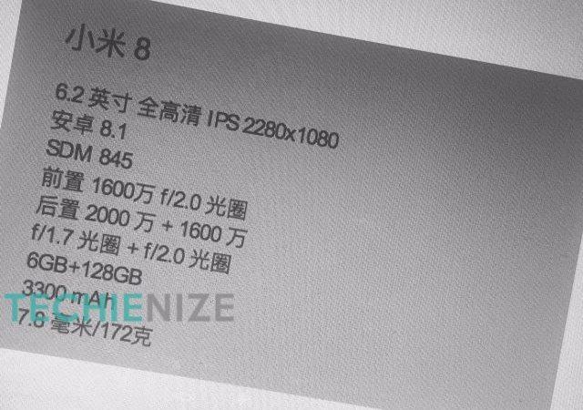 Xiaomi Mi 8: характеристики и цена флагмана попали в Сеть за неделю до анонса»