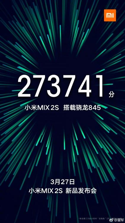 Xiaomi Mi MIX 2s не покажут на MWC 2018″