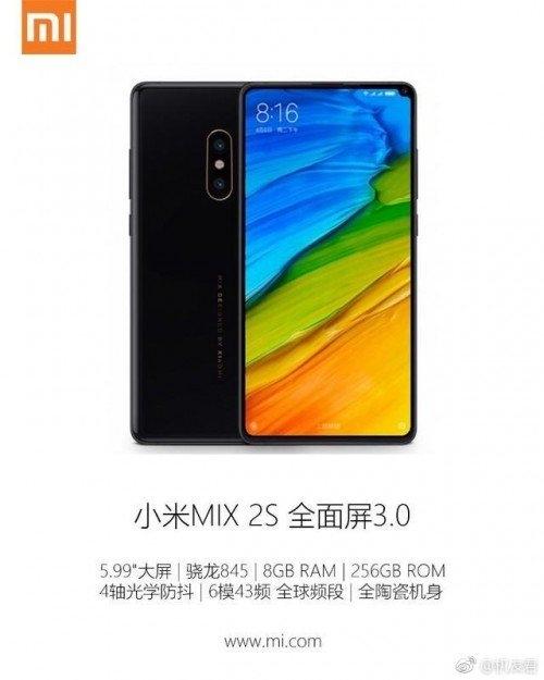Новый рендер раскрыл внешний вид Xiaomi Mi Mix 2S»