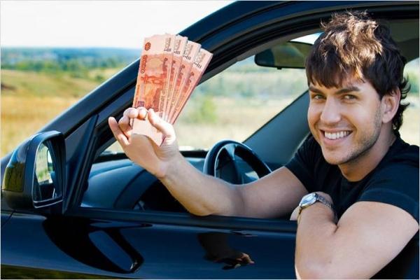 Как взять кредит под залог автомобиля - кредитование под залог машины