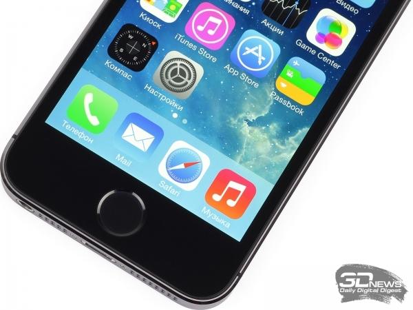 iPhone 5S всё ещё может получить обновление до iOS 12″
