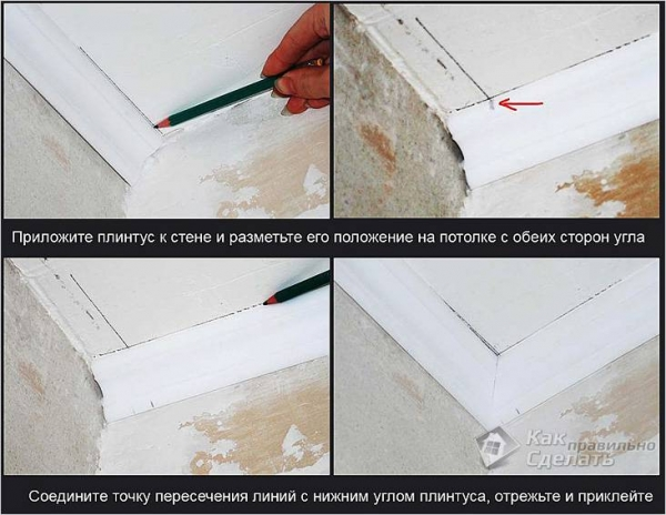 Как сделать угол потолочного плинтуса - подрезка плинтуса в углах