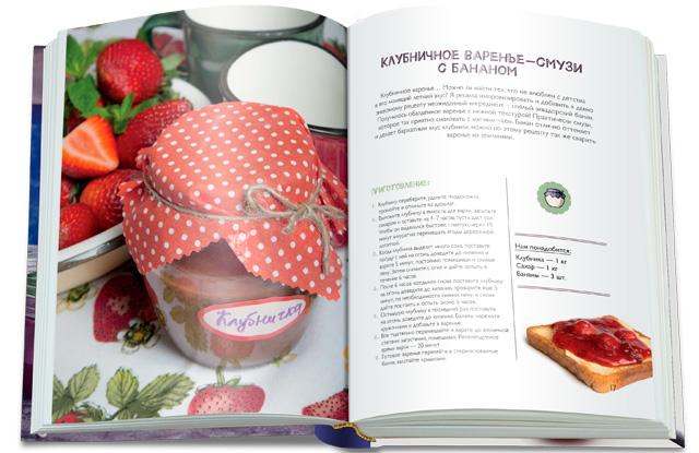 Вкус лета: авторские рецепты лечо, горлодера и варенья из огурца из новой книги Евгении Дымовой