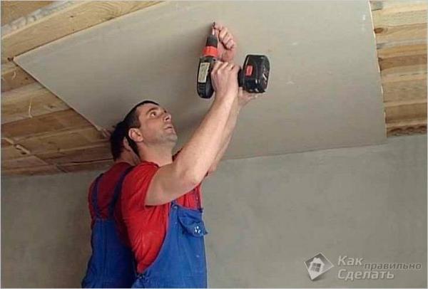 Как выровнять потолок гипсокартоном - выравнивание потолка при помощи гипсокартона