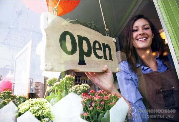 Как начать бизнес в торговле - с чего начать торговый бизнес