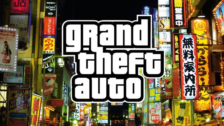 Rockstar планировала создать GTA в декорациях Токио»