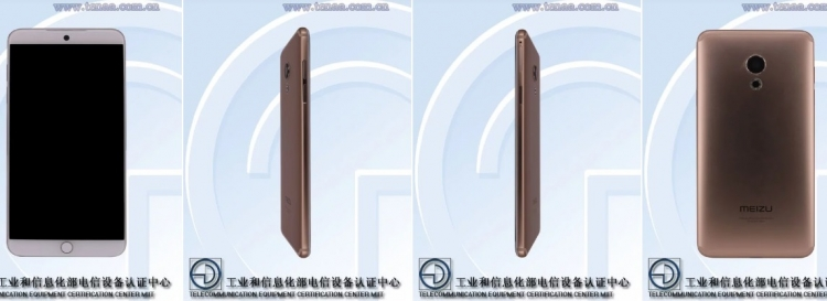 В TENAA появились упоминания о трёх новых смартфонах Meizu»