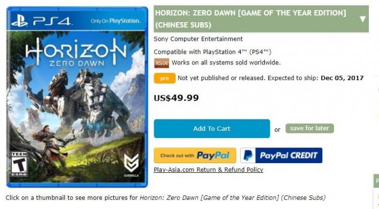 Слухи: Horizon Zero Dawn получит GOTY-издание»